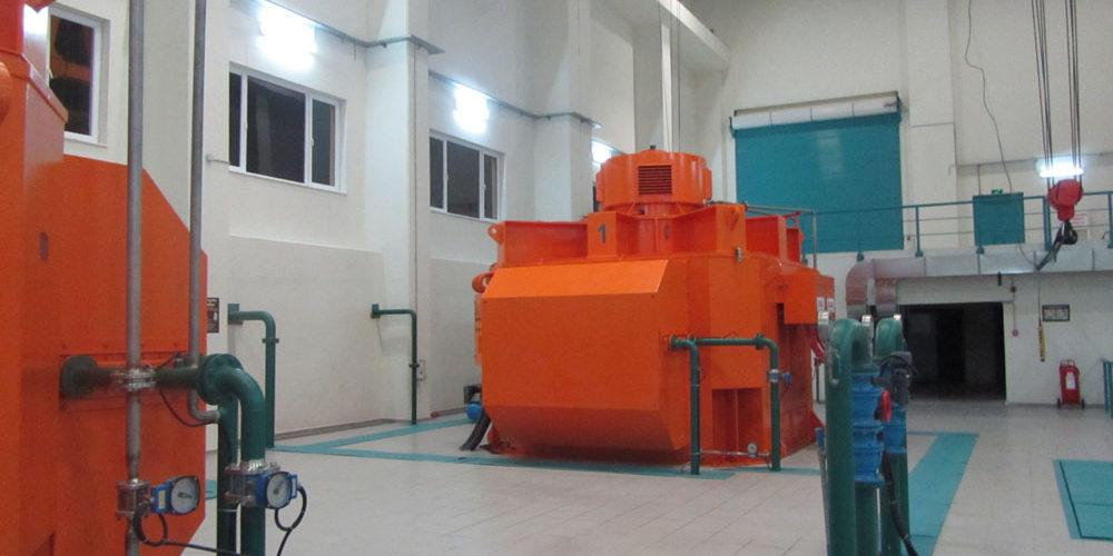 Niksar Hydroelectric Power Plant